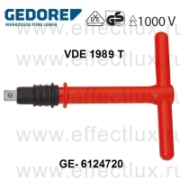 GEDORE * VDE 1989 T Т-ОБРАЗНАЯ РУКОЯТКА 1/2'' GE-6124720