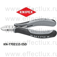KNIPEX Кусачки боковые для электроники ESD KN-7702115ESD