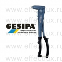 GESIPA Заклёпочник NTS® GES-7030010