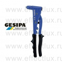 GESIPA Заклёпочник NTX® GES-7050011