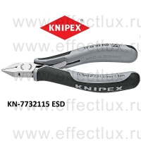 KNIPEX Кусачки боковые для электроники ESD KN-7732115ESD