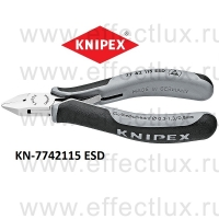 KNIPEX Кусачки боковые для электроники ESD KN-7742115ESD